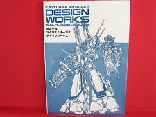 KAZUTAKA MIYATAKE Macross & Orguss design works art book