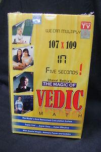 VEDIC MATHS Unique Ancient Hindu Maths Solving DVDs & Book Pack NEW
