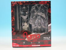 [FROM JAPAN]Figure Only figma SP-046 Guts: Berserk Armour ver. Berserk Max F...