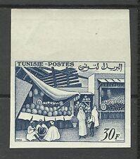 Tunisie Tunisia Flore Fruits Marche Market Foods Non Dentele Imperf Essay **1956