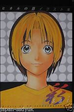 JAPAN Hikaru no Go Illustrations Sai Takeshi Obata Art book OOP
