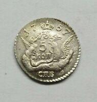 5 KOPEKS 1757 Russia ELIZABETH, silver 5 KOPEKS GREAT coin New