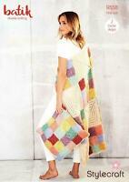 Crochet Pattern Stylecraft 9558 Farmhouse Patch Blanket & Cushion  Batik DK NEW