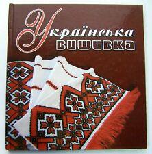 Ukrainian Embroidery Album Folk Ethnic Ukrayinsʹka vyshyvka Zakharchuk Book