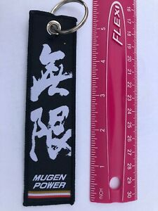 NEW~JDM~~ MUGEN POWER Racing ~~ Keychain- Bag Tag- Auto/Car/Sports/Racing Gift