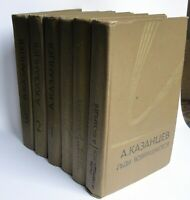 1977-85 A. Kazantsev Collected Works in 6 Books Fantasy USSR Russian Soviet Set