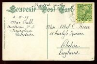 Austria LEVANT Ottoman Empire Post Offices 5c JERUSALEM  pmk 1911PPC to UK
