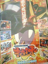 KIKAIOU TECH ROMANCER CAPCOM SEGA DREAMCAST VIDEO GAME JAPANESE PROMO POSTER F/S