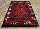 Afghan Hand Knotted Woven Maimana Ghulmori Wool Kilim Kilm Area Rug 5 x 3 Ft