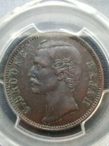 Sarawak, C. Brooke, 1 Cent 1889- H, NGC XF Details