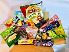 Market Tokyo, Monthly Snack/Candy Box, Assortment, 13pc, Japan w/Tracking