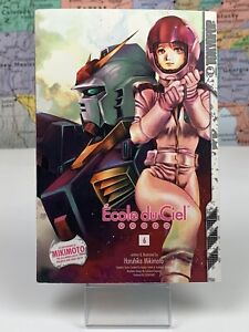 SHIPS SAME DAY Mobile Suit Gundam Ecole du Ciel Vol. 6 Haruhiko rare oop Manga