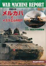 War Machine Report NO.18 Photoreport IDF Israeli MBT's Tanks & Armoured Vehicles