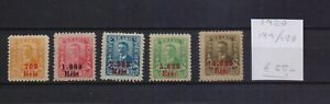! Brazil 1928. Stamp. YT#194/198. €55.00!