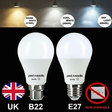 5 X LED GLS 12w 100w ES E27 Warm White Light Bulbs