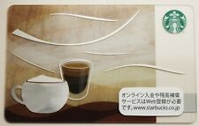 Starbucks Japan Gift Card 2015 Coffee Melt PIN intact Ship from US