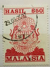 Malaysia Used Revenue Stamps - $50 Stamp (Old Design Big Size)