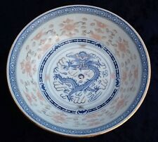Vintage Blue Dragon Pearl Rice Pattern W Red Accents & Gold Trim Serving Bowl