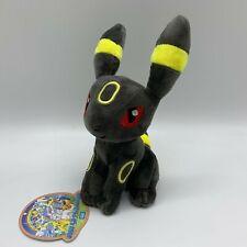 "Pokemon Umbreon Plush Soft Toy Doll Stuffed Animal Teddy 8.5"""
