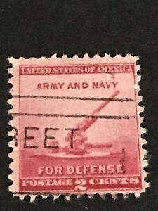 Scott # 900 ~ 2 cent Anti-Aircraft Gun-Used N/G