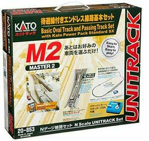 Kato 20-853 UNITRACK Master Set M2 Basic Oval & Passing Track set (N scale)