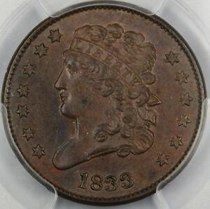 1833 Classic Head Half 1/2 Cent, PCGS MS-63 BN *Very Choice BU* Better Coin DGH