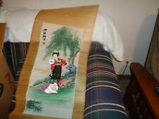 Collectible Oriental Chinese Embroidered Bamboo? wall hanging Gc