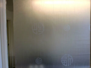 SILVER LINES FROSTED PRIVACY WINDOW FILM - 92cm x 1m Roll (5) S030
