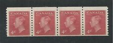 CANADA # 300 MNH KING GEORGE Vl, Strip of Four (9023)