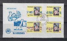 Philippine Stamps 1992 Pres. Corazon Aquino (Kabisig Program) Complete set FDC