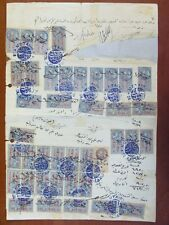 Syria Syrie French Occ. Alaouites Document w/ 66 High Values Revenue Stamps