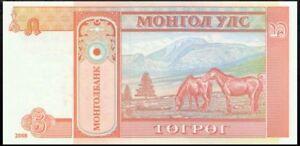 Mongolia P61Ba, 5 Tugrik, 2008, Sukhe Bataarl / horses on mountain pasture UNC