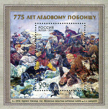 Russia, 2017, 775th Anniversary of the Ice Battle, Painting  by Serov, s/s block