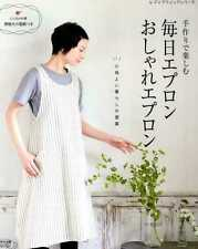 Handmade Everyday Aprons & Stylish Aprons -  Japanese Craft Book