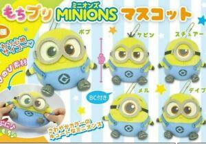Japan Despicable Me Minion Super Soft Mochi Squishy Mascot Plush Keychain Doll
