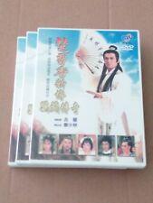 Legend of Chu Lia Xiang - 3 DVD Set - Taiwan CTV Series - Wu Xia Martial Arts