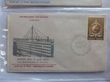 INDIA 1973 50th ANNIV INTERPOL FDC FIRST DAY COVER NEW DELHI