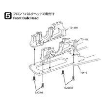 Mugen Seiki T0145 Front BULK Head Mtx4r