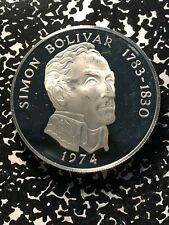 1974 Panama 20 Balboas Massive Silver Piece! 3.854 Oz. ASW Proof! Simon Bolivar