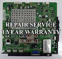 Mail-in Repair Service For Vizio XVT553SV Main Board 1 YEAR WARRANTY