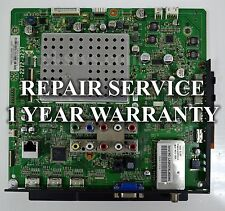 Vizio main board Repair service for 3637-0592-0150 (0171-2272-3237) XVT373SV