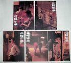 "Внешний вид - Wong Kar Wai ""In the Mood for Love"" Rare 5 Poster Set"
