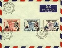 Cambodia 1959/62 bundle of unaddressed covers with complete sets and fine Stamps