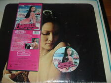 EMANUELLE AROUND THE WORLD DVD BEAUTIFUL JAVA LAURA GEMSER UNRATED