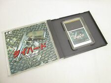 DIE HARD Item REF/045 PC-Engine Hu PCE Grafx Japan pe