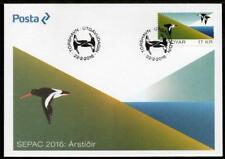 Faroe Islands 2016 Sepac-Seasons Fdc