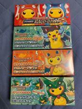 Tasse Faire Évoluer Evoli Carte Pokémon Umbreon Flareon Espeon Voltali Vaporeon