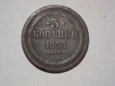 Russian Empire 3 kopeek Copper coin 1857, EM, Alexander II (721-1117)