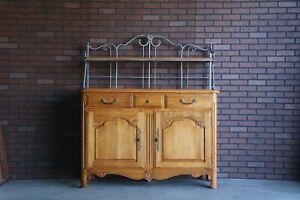 Buffet ~ Sideboard ~ Legacy Sideboard Baker's Rack by Ethan Allen