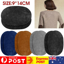 2Pcs Sew Suede Leather Elbow Knee Patches DIY Sewing Applique Craft